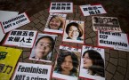 Chinese women activists