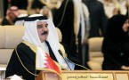 Sheikh Hamad bin Issa al-Khalifa