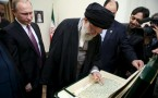 Ayatollah Ali Khamenei (C)