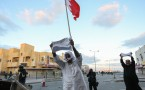 Protest against execution of Shiite cleric in Bahrain