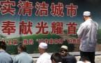 Muslim ethnic Uighurs pray outside a Mos