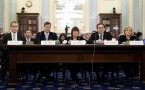 Senate Commerce Hearing On Privacy And Mobile Technology