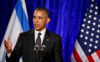 President Obama Attends Holocaust Ceremony At Israeli Embassy