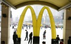 McDonald's, KFC To Establish Unions In China