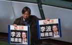 Hong Kong Chief Executive Leung Chun-Ying Delivers Policy Address