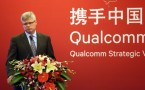 Qualcomm Strategic Venture Investment In China Press Conference