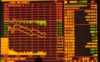 Chinese Stock Declines Sharply On Friday