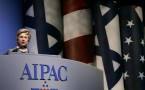 Clinton addresses AIPAC Conference