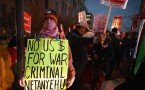Activists Protest Israeli PM Netanyahu During His Visit To Washington