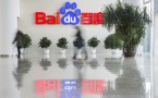 Baidu Inc.'s Autonomous Car Project And Senior Vice President Wang Jing Interview