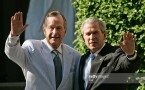 President Bush And Father Attend Family Wedding