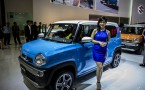 Enthusiasts Gather For Indonesia's International Motor Show