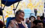 The 25th Anniversary Of 'Comfort Women' Testimony Remembered In South Korea
