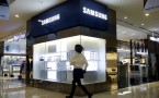 The Samsung logo is displayed at the company's headquarters on January 12, 2017 in Seoul, South Korea.