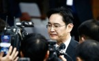Samsung Heir Arrested on Bribery Allegations, South Korean Court Approved