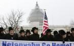 Netanyahu's visit to U.S.